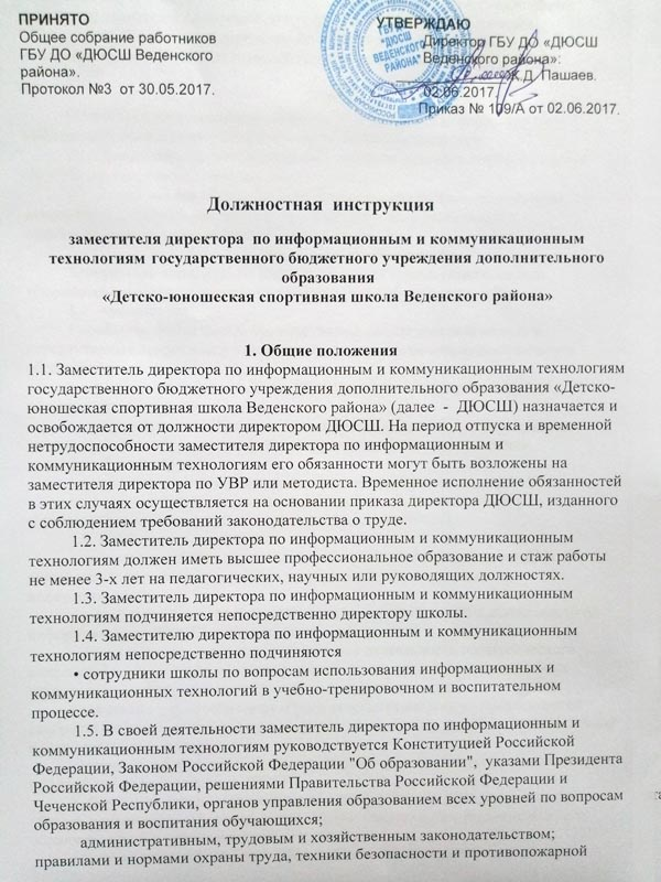 Куплю камеру для наружного наблюдения в России
